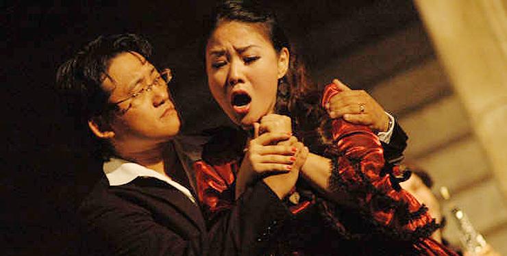 Concert Opera Program